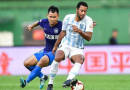 CHINESE SUPER LEAGUE SEASON POSTPONED DUE TO CORONAVIRUS AS FORMER PREMIER LEAGUE STARS LOOK FOR WAY OUT AHEAD OF TRANSFER DEADLINE.